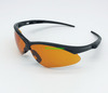 Nemesis Black Frame - Amber Lens Safety Glasses